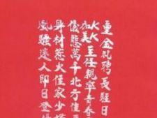 530331 0812 anunt bordel china