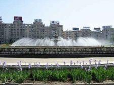 parcul unirii