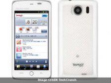 Telefonul Yahoo!, disponibil din luna septembrie