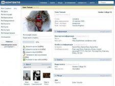 Guvernul rus lucreaza la o retea sociala, concurent pentru Facebook