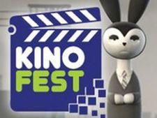 Festivalul Kinofest la Bucuresti
