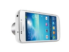 Uite cat va costa Samsung Galaxy S4 Zoom
