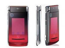 Motorola MOTO V10 Coreea Korea