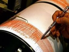 Cutremur de 3,2 grade in Prahova