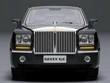 Geely Rolls-Royce Phantom