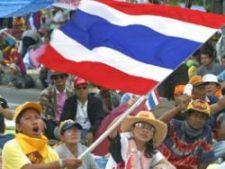 499981 0811 thailanda