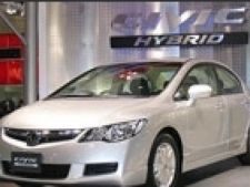 Honda_Civic_Hibrid