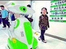 robot receptioner