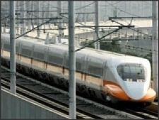 tren taiwan