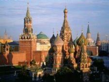 643558 0901 moscova kremlin