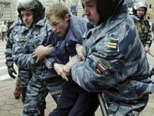 487261 0811 proteste arest