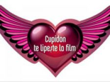 cupidon hollywood multiplex
