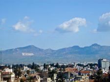 Vacanta in Cipru: Nicosia