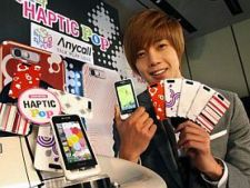 Samsung  W750 Haptic PoP