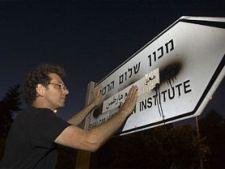 israel indicatoare