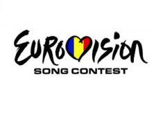 sigla Eurovision