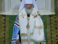 645647 0901 patriarh