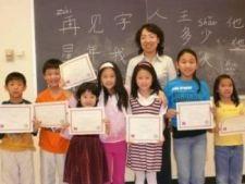 547168 0812 elevi chinezi