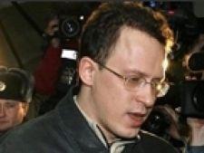 Alexei Frenkel