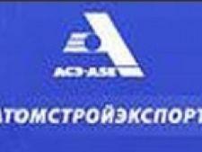 Atomstroyexport