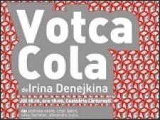 Irina Denejkina