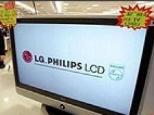 LG Philips LCD