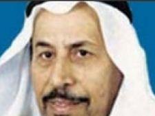 Mohamed bin Hamad al-Thani