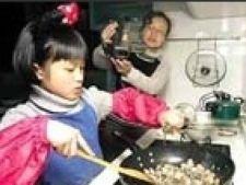 Shi Yulan