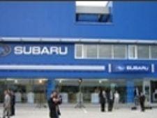 Showroom_Subaru