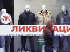 cumparaturi bulgaria