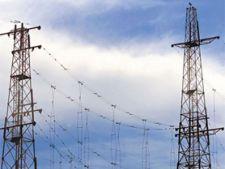 radio vatican antena