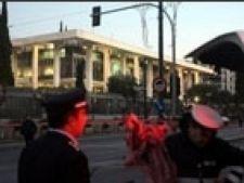 ambasada atena