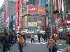 strada in Tokyo