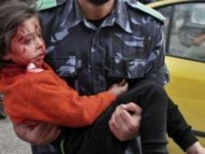 607719 0901 copil ranit gaza