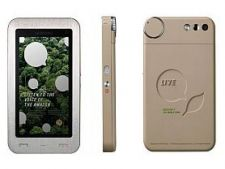 Samsung-Social-Campaign-Smartphone