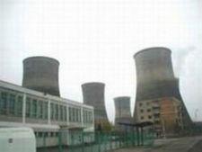 500010 0811 complexul energetic turceni
