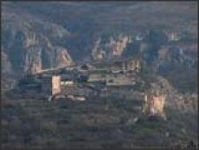 bulgaria cherven