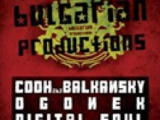 Bulgarian Productions