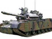 436962 0810 tanc