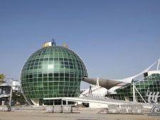 pavilion shanghai