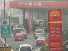 china poluare