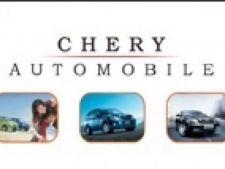 Chery_Automobile