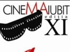 cinemaiubit