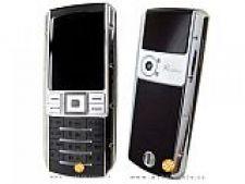 Samsung S9402 DuoS