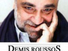 Demis Roussos la Bucuresti