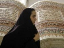 452222 0810 femeie egipt
