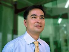 544532 0812 Abhisit Vejjajiva