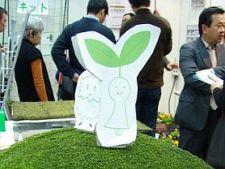 Eco-Japan