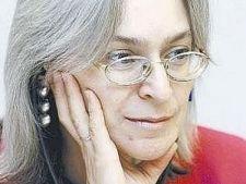 485396 0811 Anna Politkovskaia