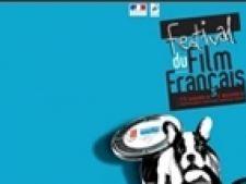 festival francez